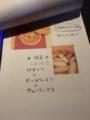 [bar618][メニュー]