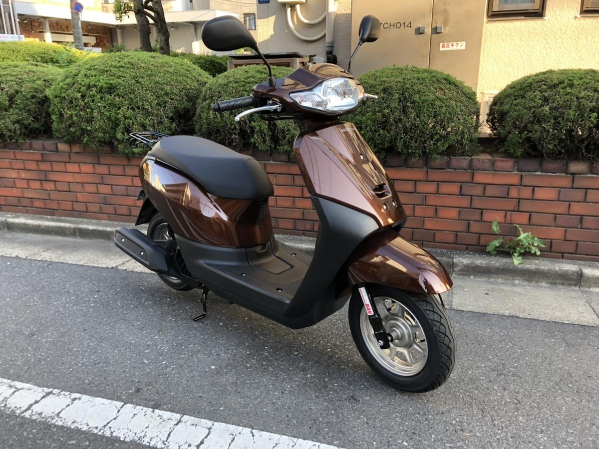 原付スクーターレンタルバイク
