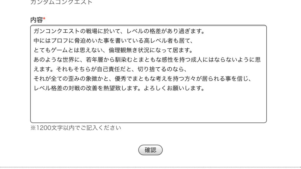 f:id:BARin:20151102130235p:plain