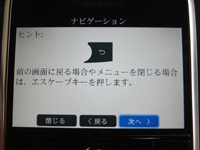 f:id:BBBold:20090220160257j:image