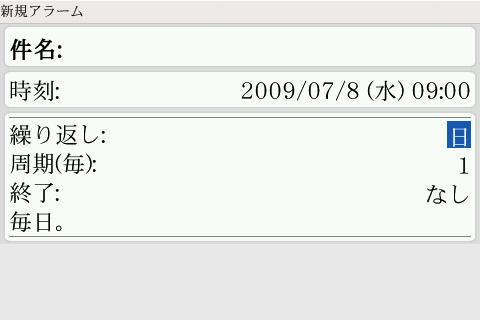 20090306153423