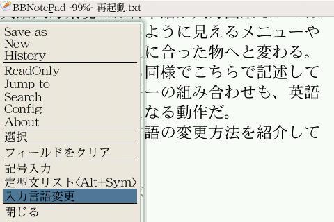 f:id:BBBold:20090306215208j:image