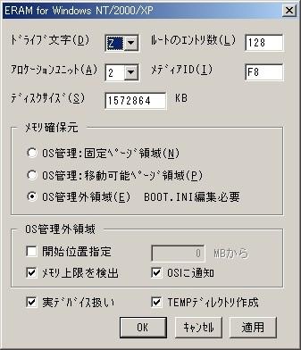 f:id:BCC:20081117165429j:image