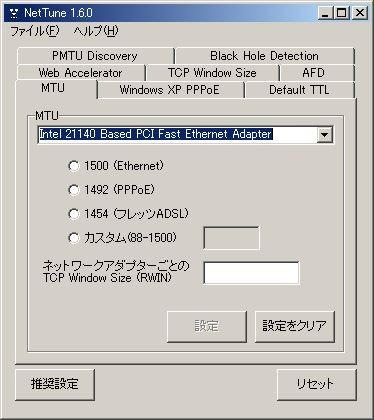 f:id:BCC:20081117165431j:image
