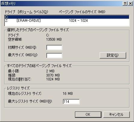 f:id:BCC:20081117165432j:image:w374:h326