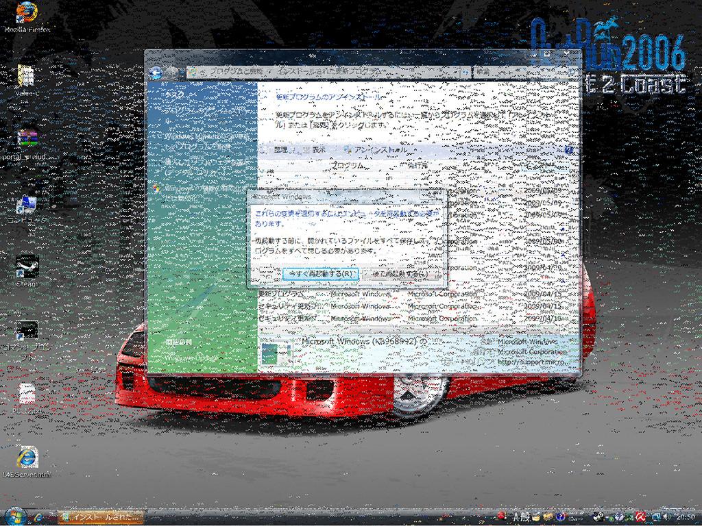 f:id:BCC:20090510105048j:image:w320:h240