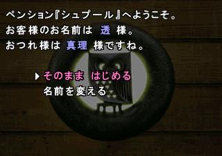 f:id:BCC:20100104000234p:image:w400