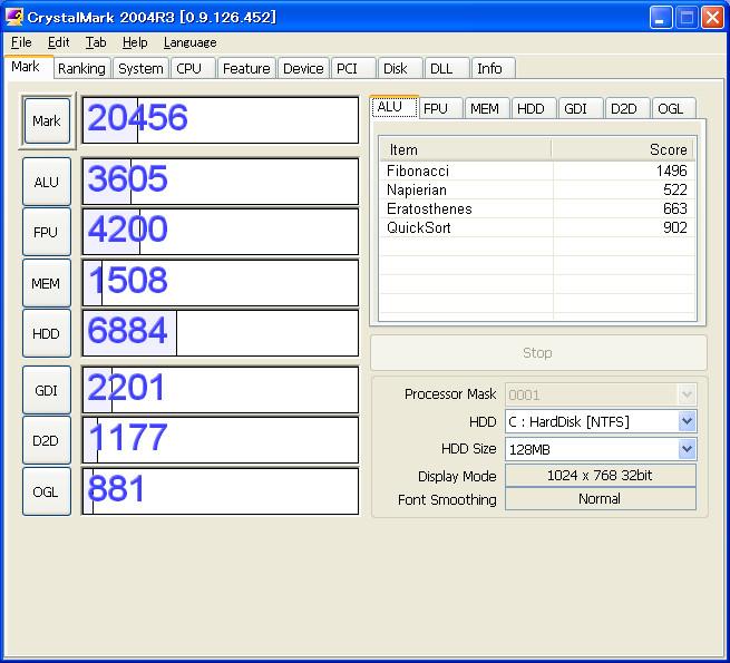 f:id:BCC:20100109003952j:image:w400
