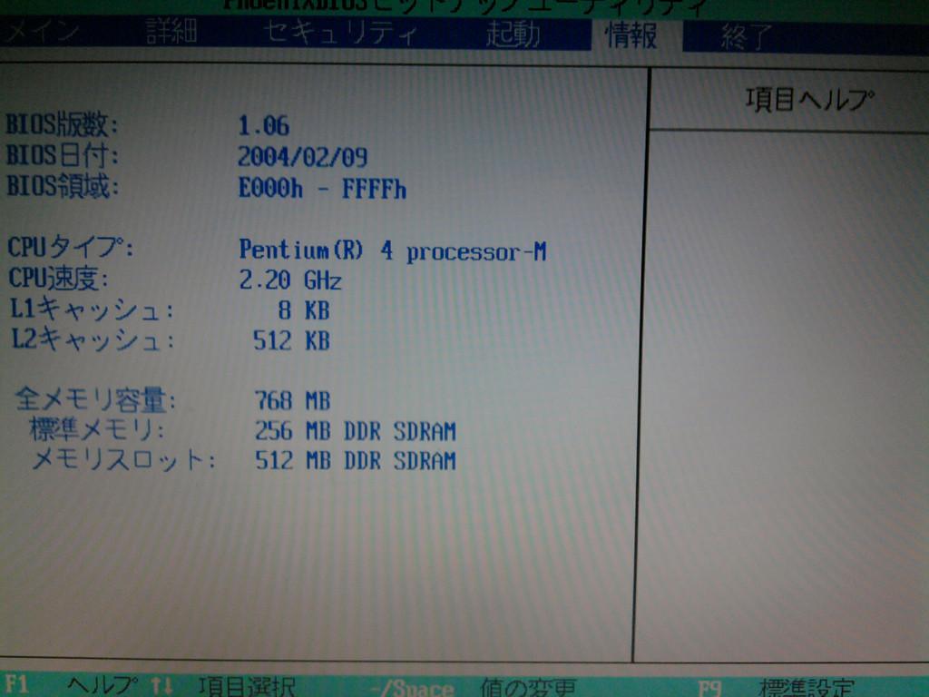 f:id:BCC:20101029191002j:image:w480