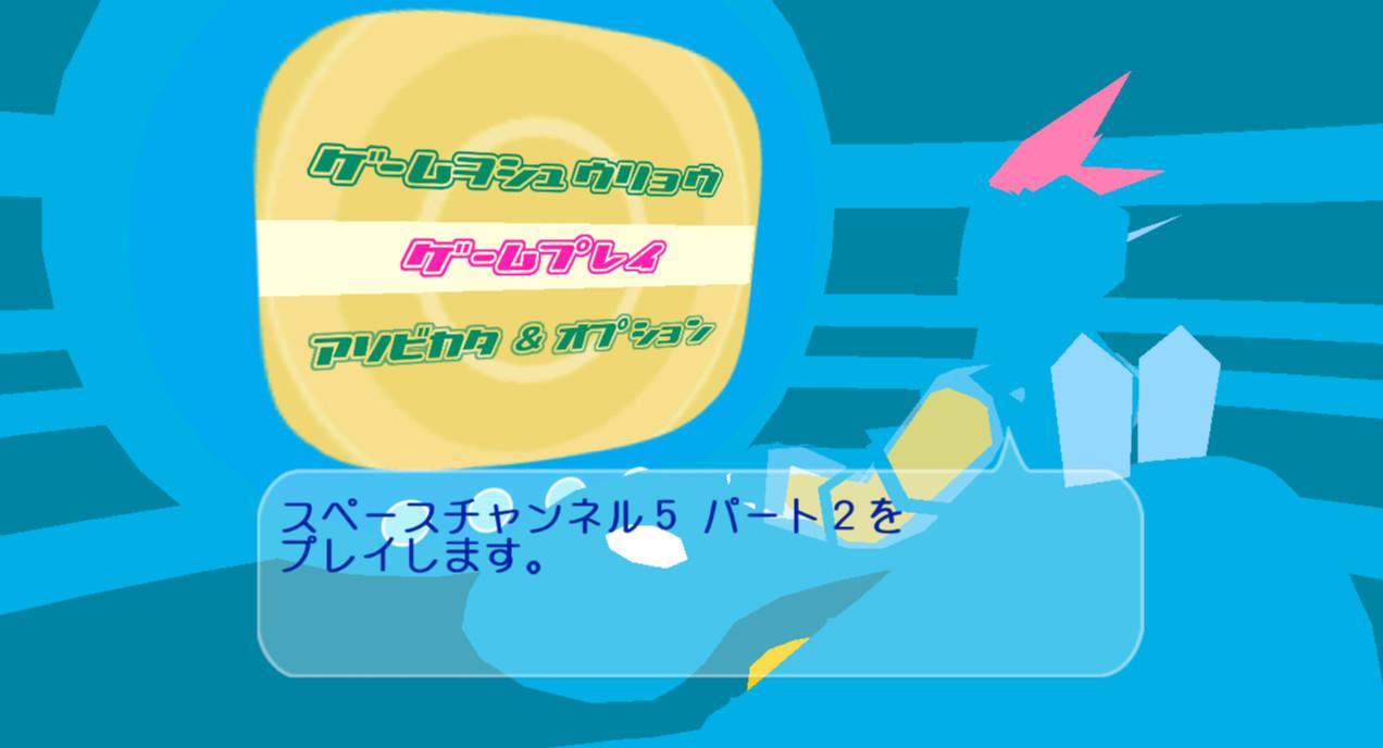 f:id:BCC:20110307192428j:image:w480