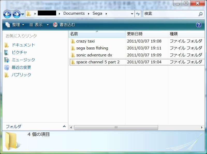 f:id:BCC:20110307192556j:image:w480