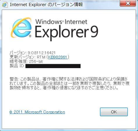 f:id:BCC:20110427001258j:image
