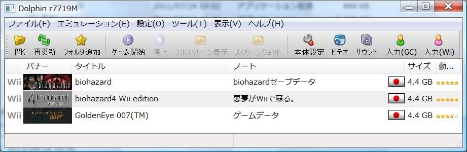 f:id:BCC:20110829225347j:image:w480