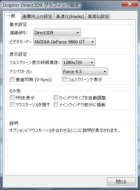 f:id:BCC:20110829230230j:image:h480