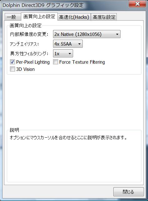 f:id:BCC:20110829230237j:image:h480