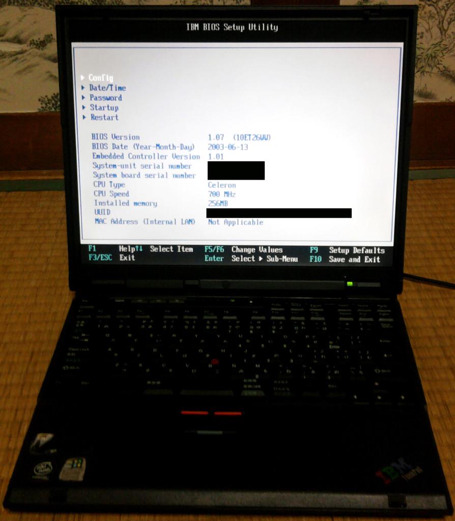 f:id:BCC:20111122205302j:image:w480