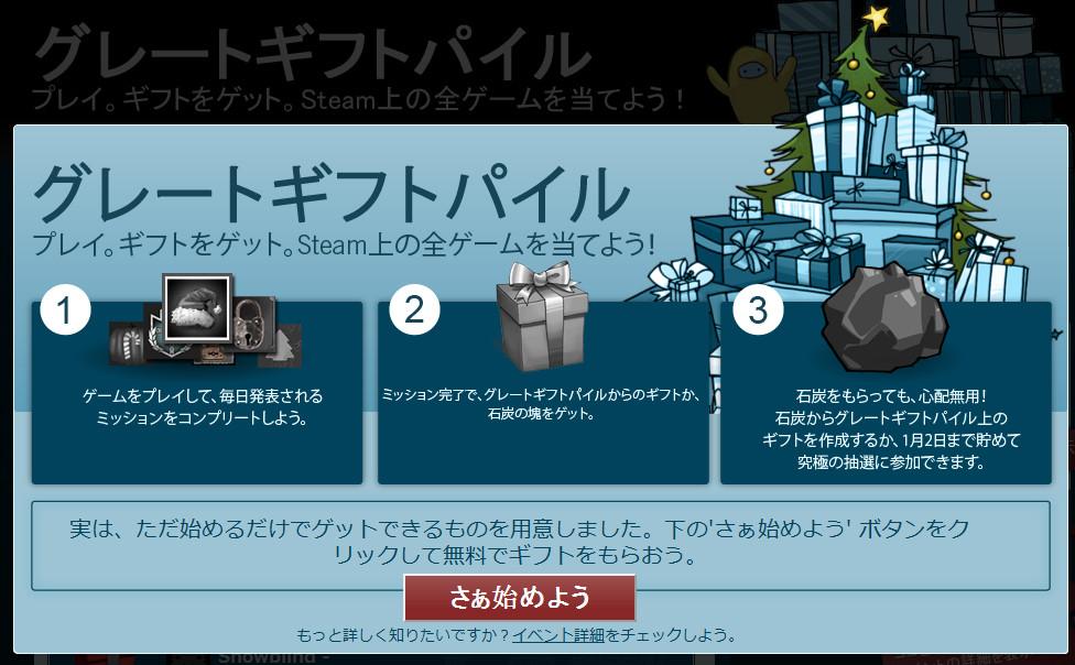 f:id:BCC:20111220075244j:image:w480