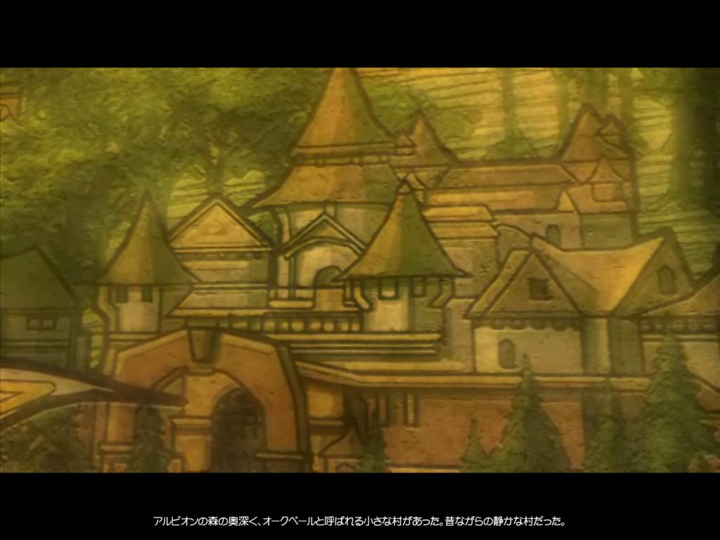 f:id:BCC:20111221195123j:image:w480