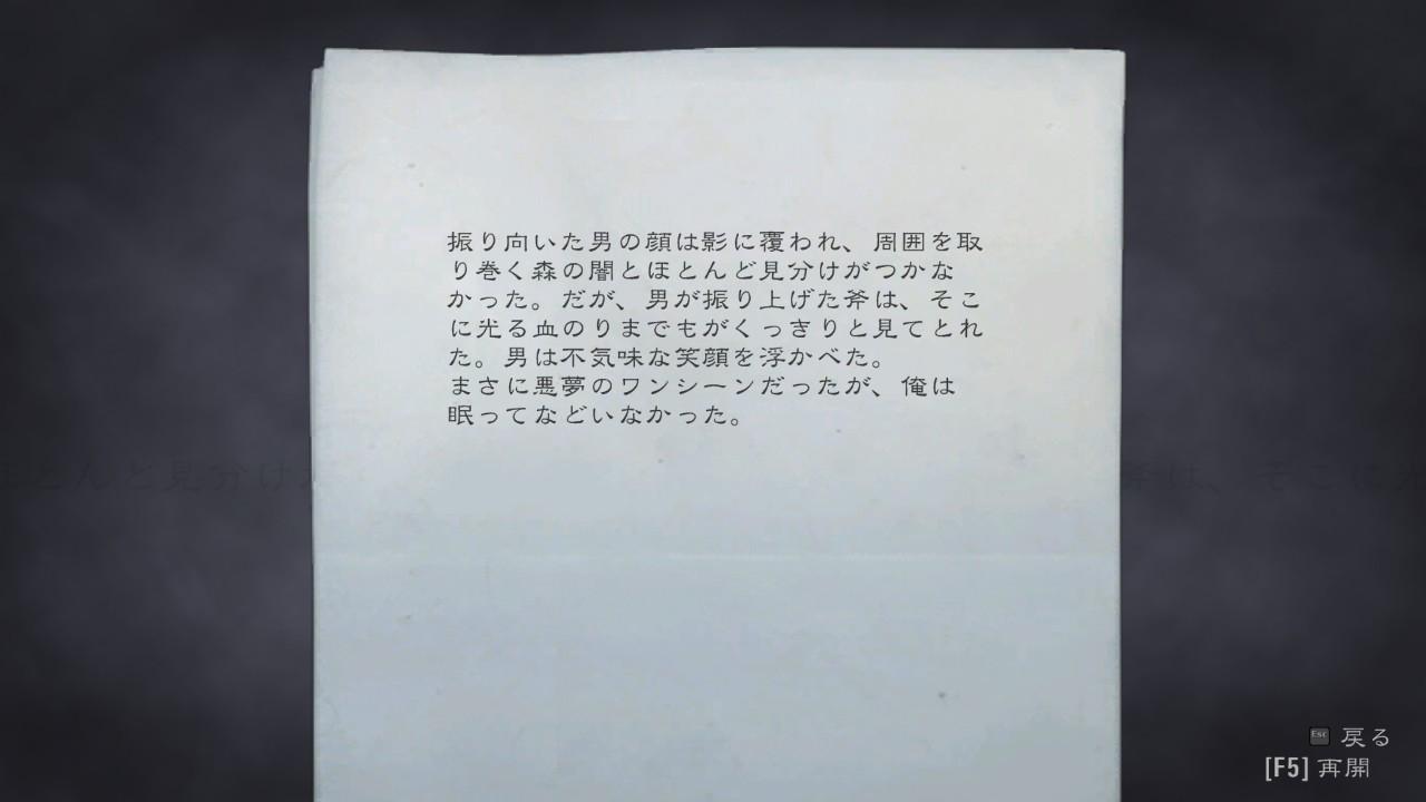 20120218080101