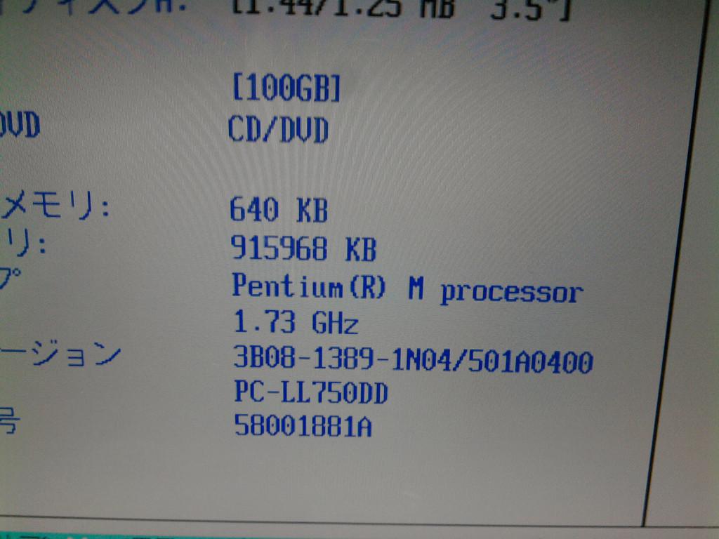 f:id:BCC:20120304113330j:image:w480