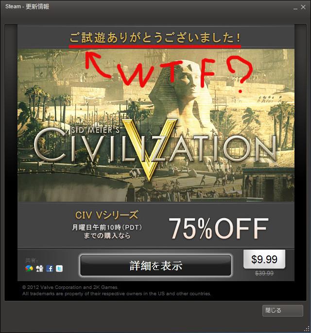 f:id:BCC:20120528074303j:image:w480