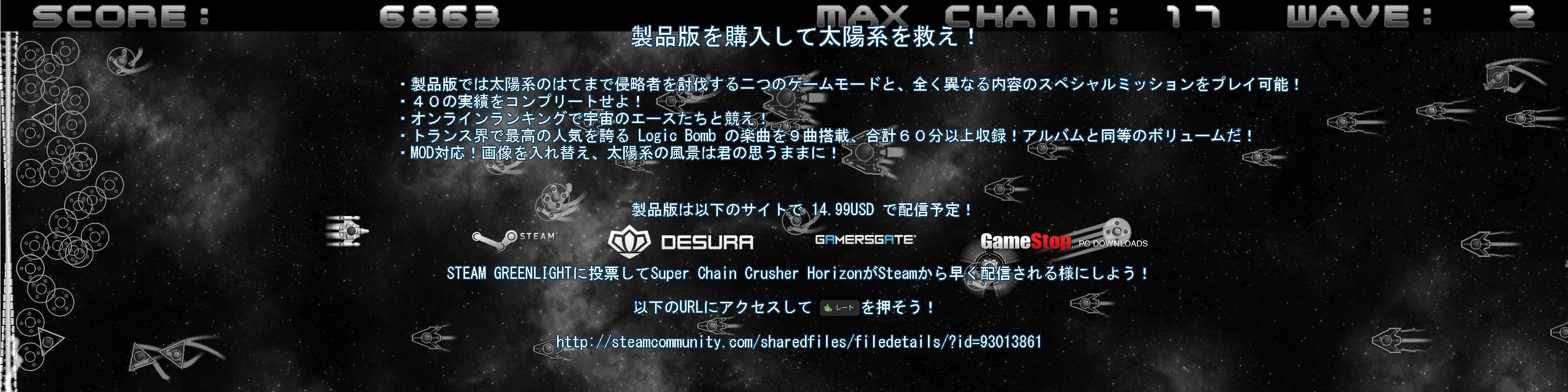 f:id:BCC:20120902191921j:image:w480