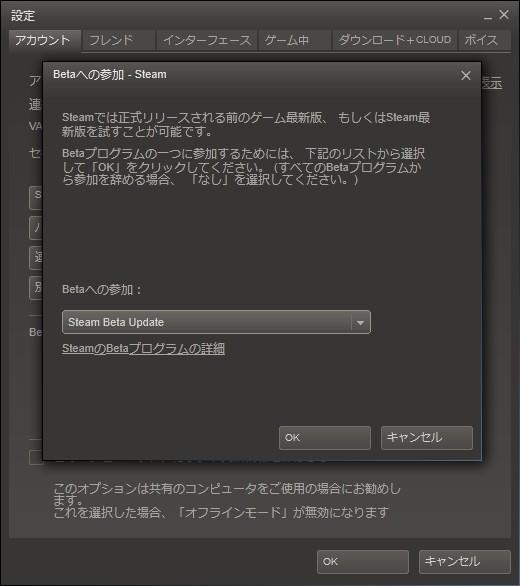f:id:BCC:20120914211632j:image:w480