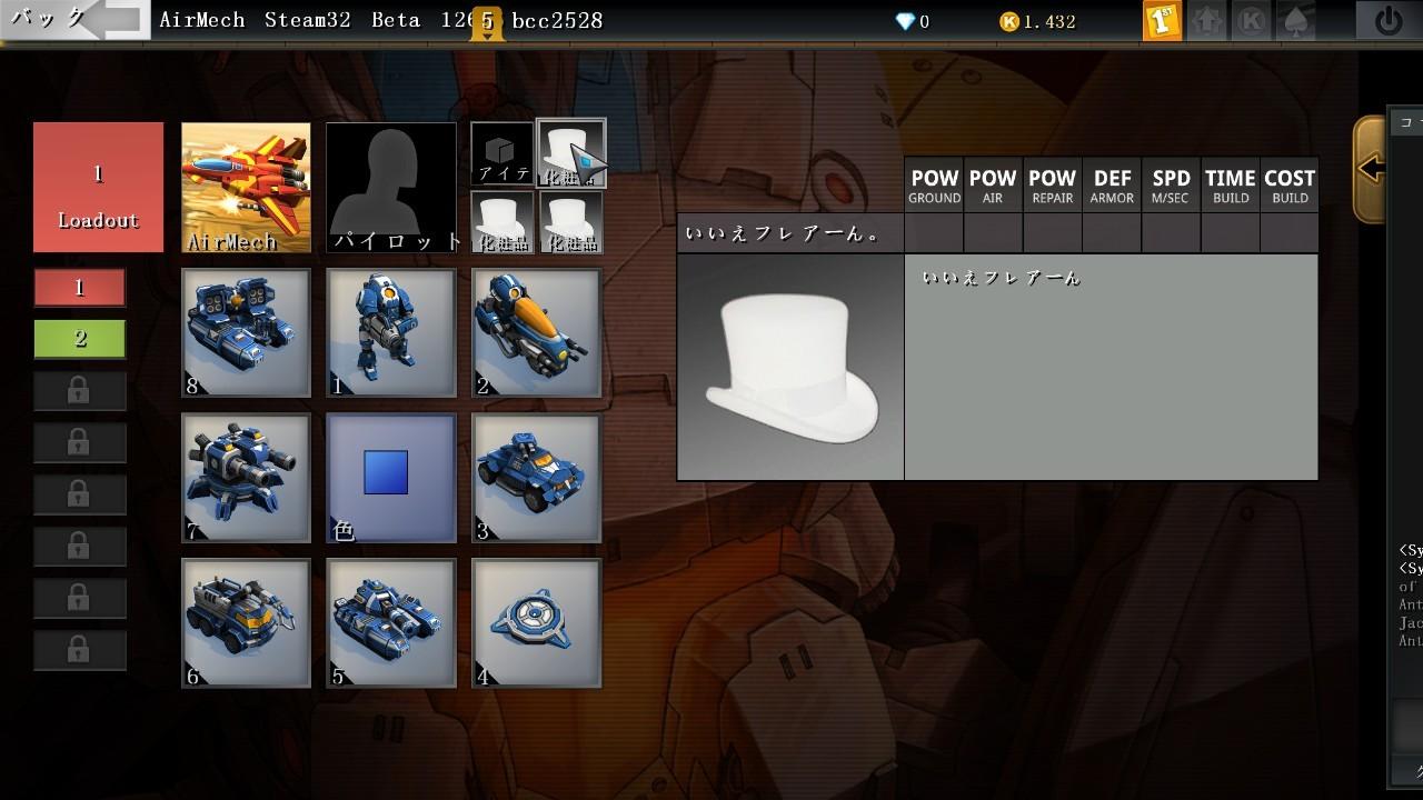 f:id:BCC:20121011205443j:image:w480