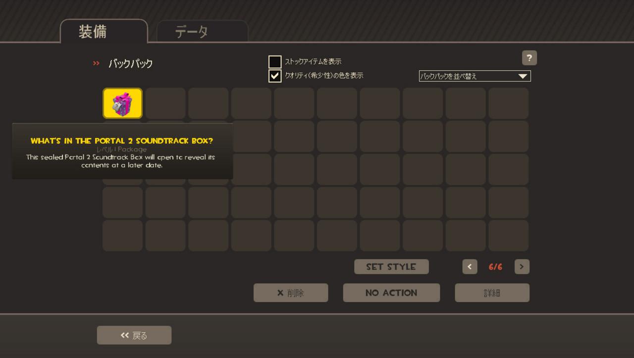 f:id:BCC:20121210194314j:image:w480
