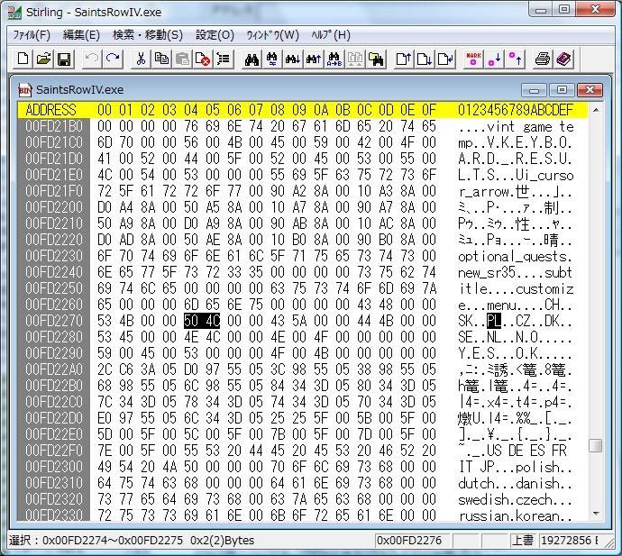 f:id:BCC:20130823225151j:image:w480