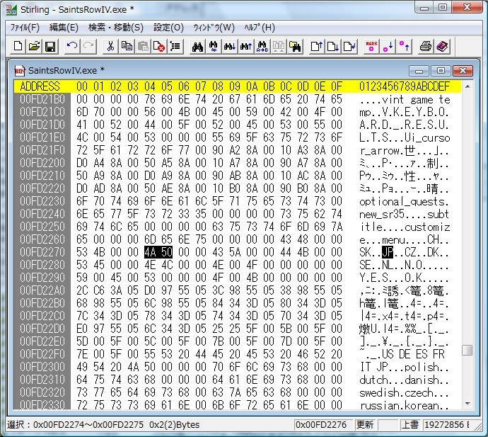 f:id:BCC:20130823225152j:image:w480