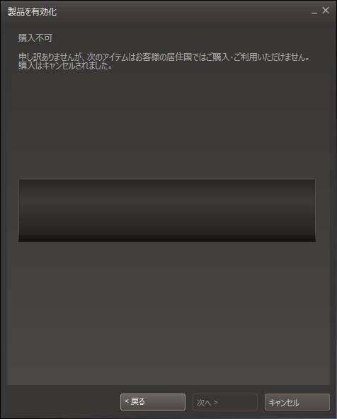 f:id:BCC:20140530205310j:image:w480