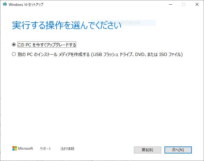 f:id:BCC:20200103012735p:plain