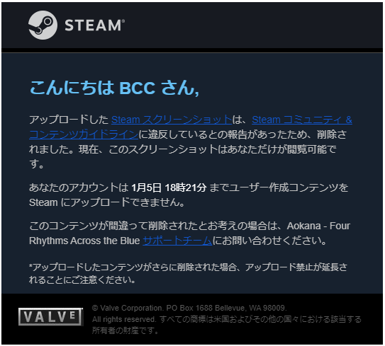 f:id:BCC:20200105123503p:plain