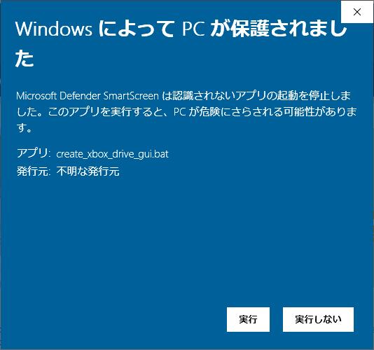 f:id:BCC:20200421220704p:plain