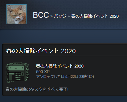 f:id:BCC:20200522235532p:plain