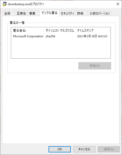 f:id:BCC:20210221134354p:plain