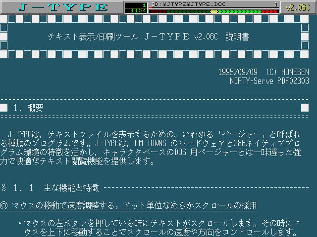 f:id:BCC:20210811190749p:plain