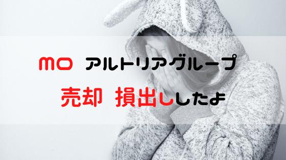 f:id:BEIKOKU_STOCK:20200522094106p:plain
