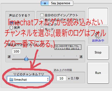 f:id:BEMU:20100203053541j:image
