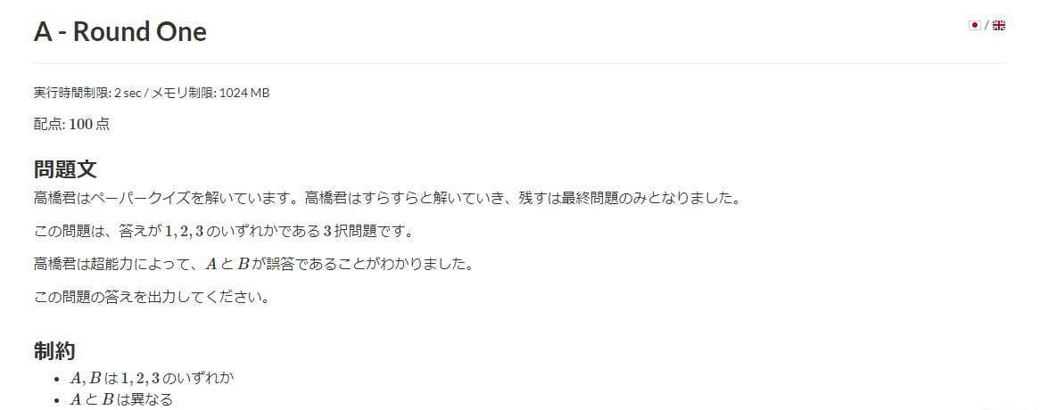 f:id:BEN2suzuka:20200127035253p:plain