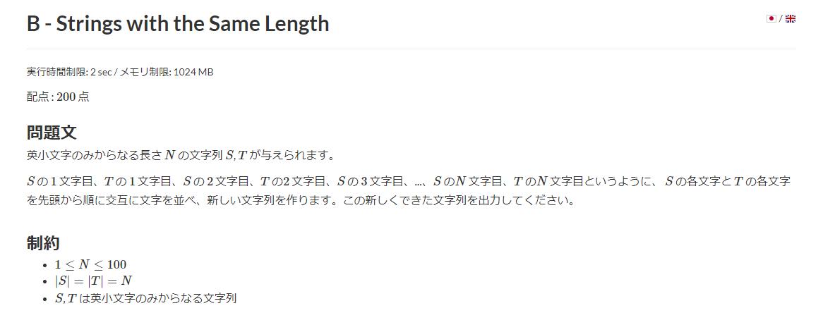 f:id:BEN2suzuka:20200127035737p:plain