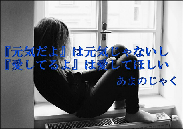 f:id:BENNIE_SONGU:20170702153948j:image