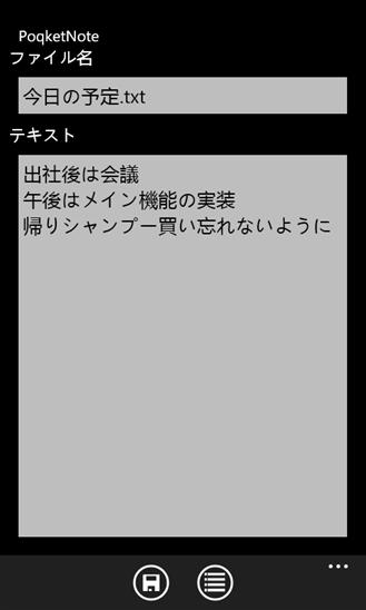 f:id:BG1:20141216135907p:plain