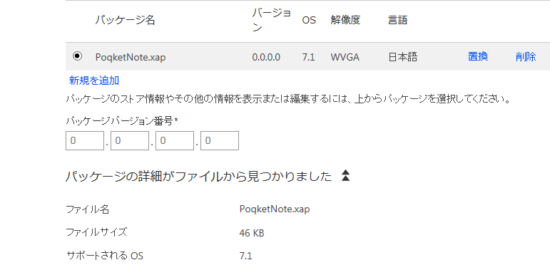 f:id:BG1:20141216141022p:plain