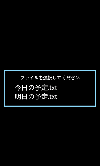 f:id:BG1:20141216141745p:plain