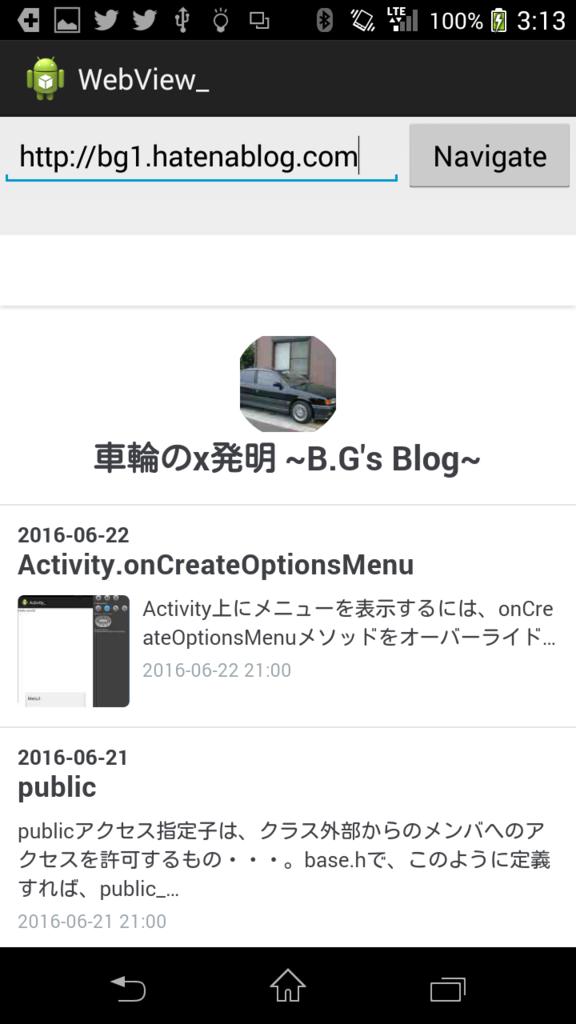 f:id:BG1:20160623155844p:plain