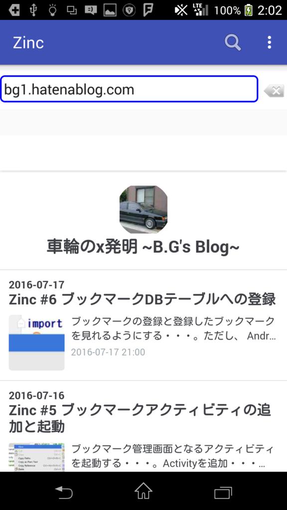 f:id:BG1:20160718152524p:plain