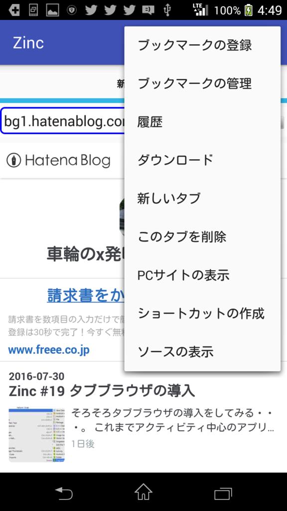 f:id:BG1:20160731195102p:plain