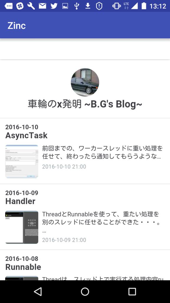 f:id:BG1:20161011152120p:plain